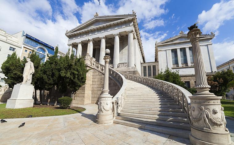 Library of Athens